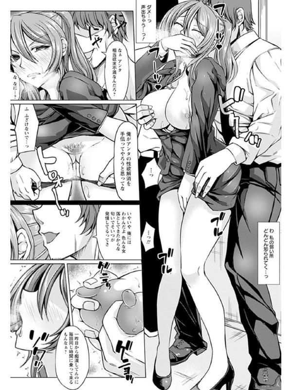 エンジェルクラブMEGA Vol.05のサンプル画像4