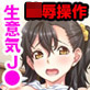 強制○辱アプリ 〜生イキ委員長と純情幼なじみの連続アクメ〜