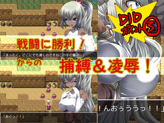 DID RPG SS 〜王国騎士とダンジョンモドキ〜のサンプル画像