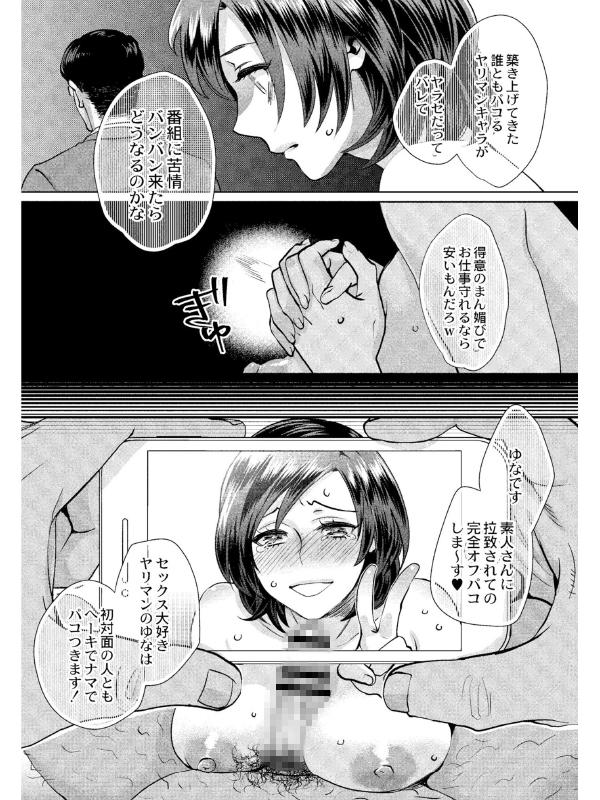 [ジーウォーク] の【COMIC Reboot(コミックリブート) VOL.06】