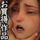 週刊 近親相姦 Vol.01〜05お買得パック