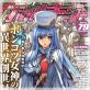 【無料】コミックヴァルキリーWeb版Vol.79【2020/