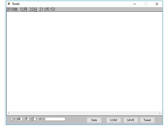 爆ツイなうVer0.91の紹介画像