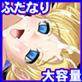 【7割引!】新ヌケるっ! フタナリ美女がこの地に集いてチンマン分け目の大合戦!「我こそはフタナリなり〜っ!!」