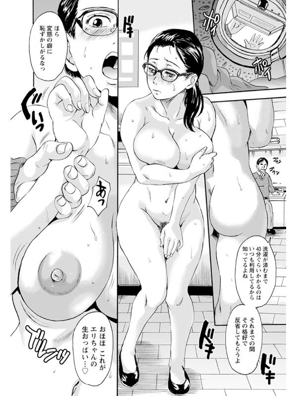 エンジェルクラブMEGA Vol.38のサンプル画像11