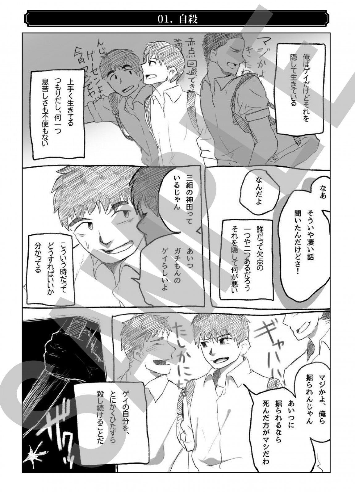 [づんづん本舗] の【づんコレ!総集編】