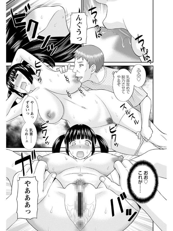 めぐみさんは息子の彼女のサンプル画像1