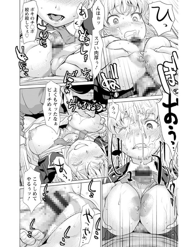 エンジェルクラブMEGA Vol.47のサンプル画像19