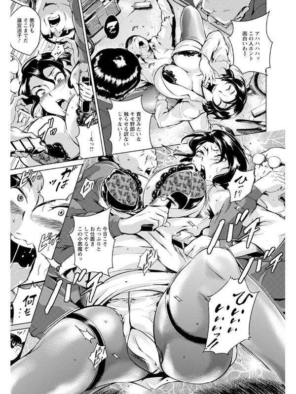 エンジェルクラブMEGA Vol.47のサンプル画像7