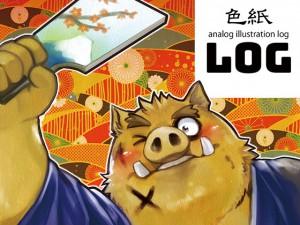 色紙LOG