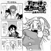 ガールズドーン!(19)【単話】
