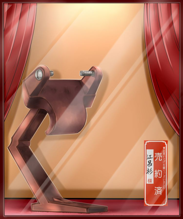 サイボーグERO03ダッチのサンプル画像6