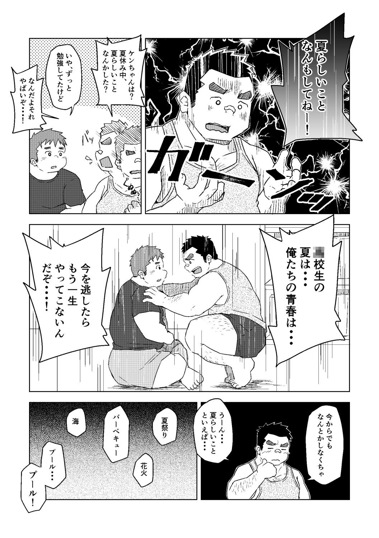 [コルクBOX] の【満天の星1】