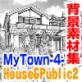 マンガ背景素材集「You楽Luck」MyTown4-Hous