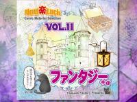 マンガ背景素材集「You楽Luck」Vol.11...