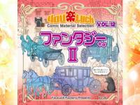 マンガ背景素材集「You楽Luck」Vol.12...