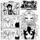 ガールズドーン!(20)【単話】