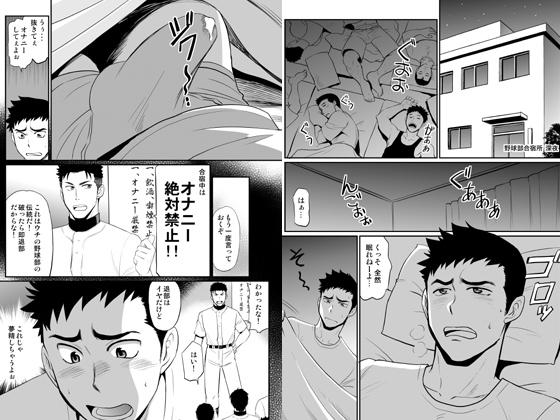 [CLUB-Z] の【いやこれは立ちションなんです!!】