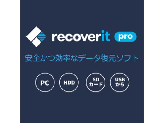 【Mac版】Recoverit Pro 永久ラインセス 1PC 【ワンダーシェア】の紹介画像