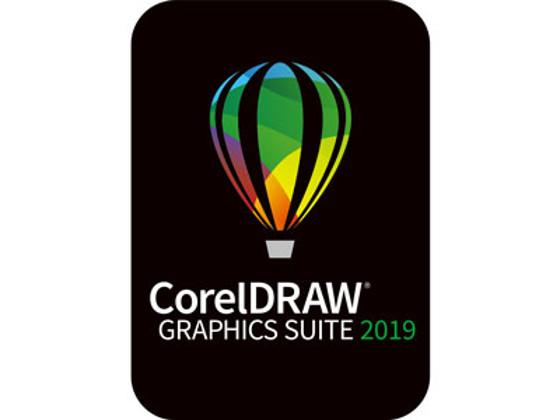 CorelDRAW Graphics Suite 2019 for Windows ダウンロード版 【ソースネクスト】の紹介画像
