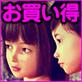 お手軽少女エロ画像集Vol.061〜065お買い得パック