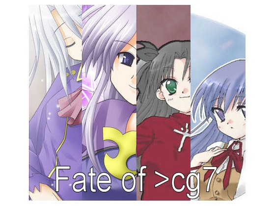 Fate of >cg7の紹介画像