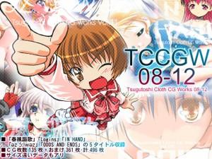 TCCGW08-12