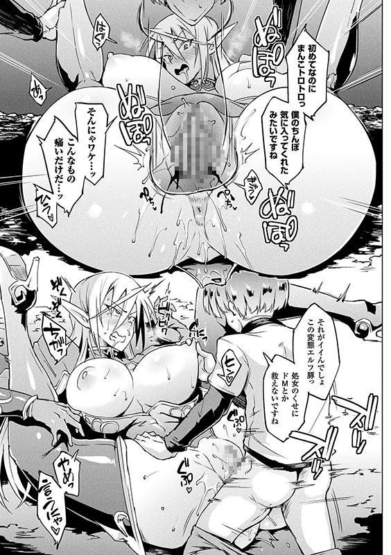 【50%OFF】千年隷嬢 〜マイレディ、マイマスター〜【年末年始CP 1月12日まで】のサンプル画像