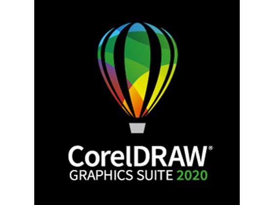 CorelDRAW Graphics Suite 2020 for Windows ダウンロード版 【ソースネクスト】の紹介画像