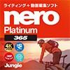 Nero Platinum 365 【ジャングル】