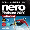 Nero Platinum 2020 Unlimited 【
