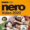 Nero Video 2020 【ジャングル】