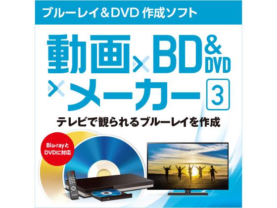 動画×BD&DVD×メーカー 3 【ジャングル】の紹介画像