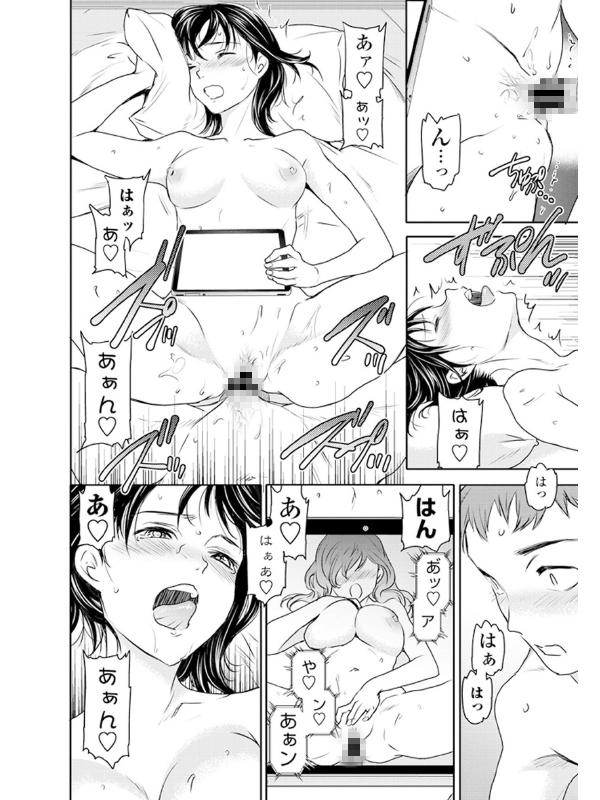 プレイメイト!【単話】のサンプル画像1