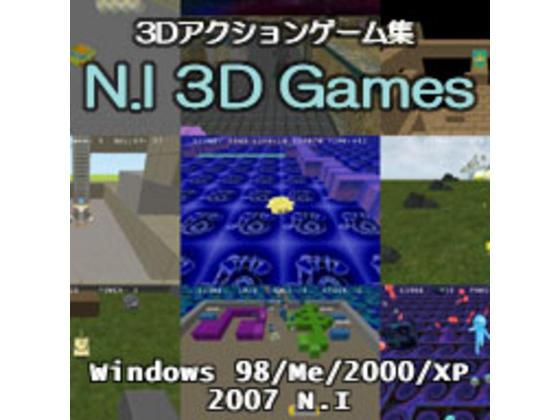N.I 3D Gamesの紹介画像