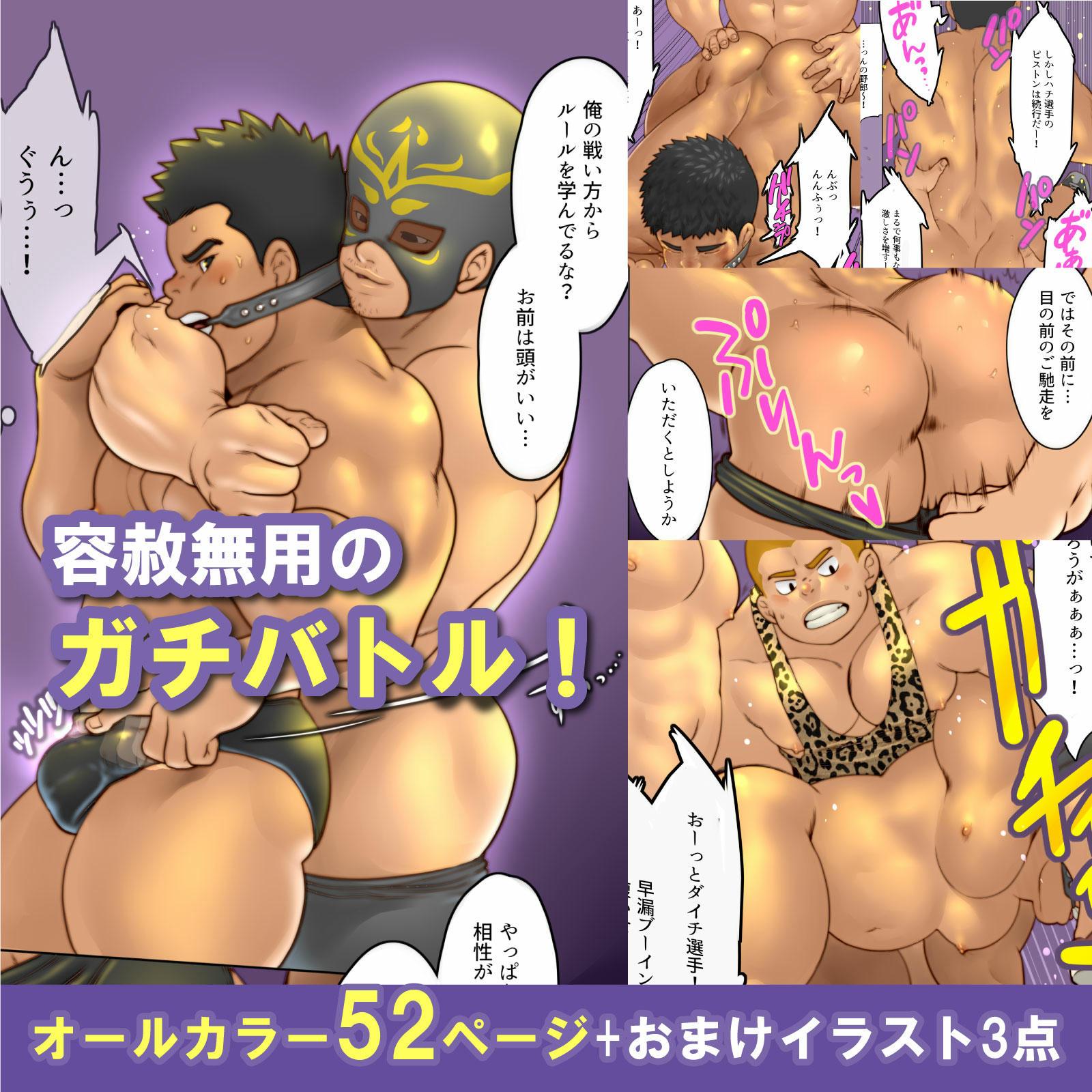 [ぴょん] の【ケンタのリング】