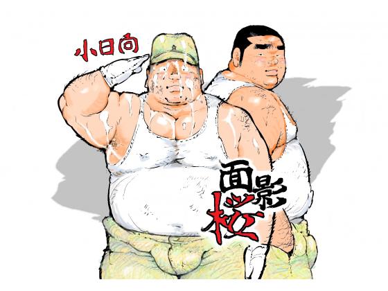 [小日向] の【面影桜(第一話)】