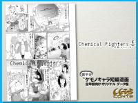 Chemical Fighters 5(pent...