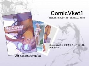 Re:Cover-Suzuran's art book