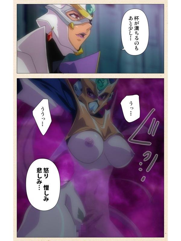 エンジェルブレイドパニッシュ! Vol.2【フルカラー成人版】のサンプル画像2