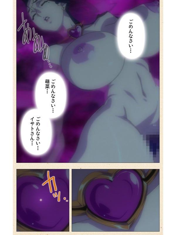 エンジェルブレイドパニッシュ! Vol.2【フルカラー成人版】のサンプル画像5