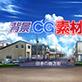 著作権フリー背景CG素材 田舎の商店街