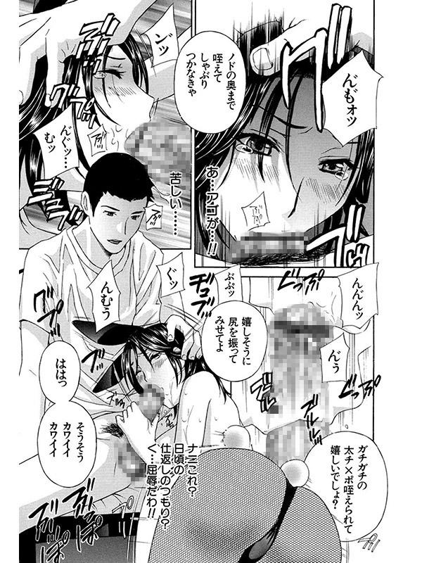 あえぐ!濡れる!(分冊版) 【第2話】のサンプル画像1