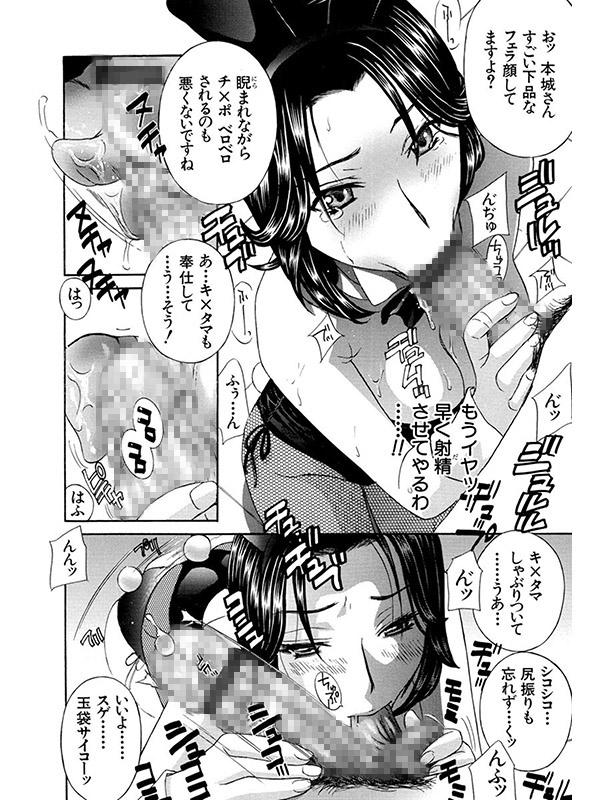 あえぐ!濡れる!(分冊版) 【第2話】のサンプル画像2