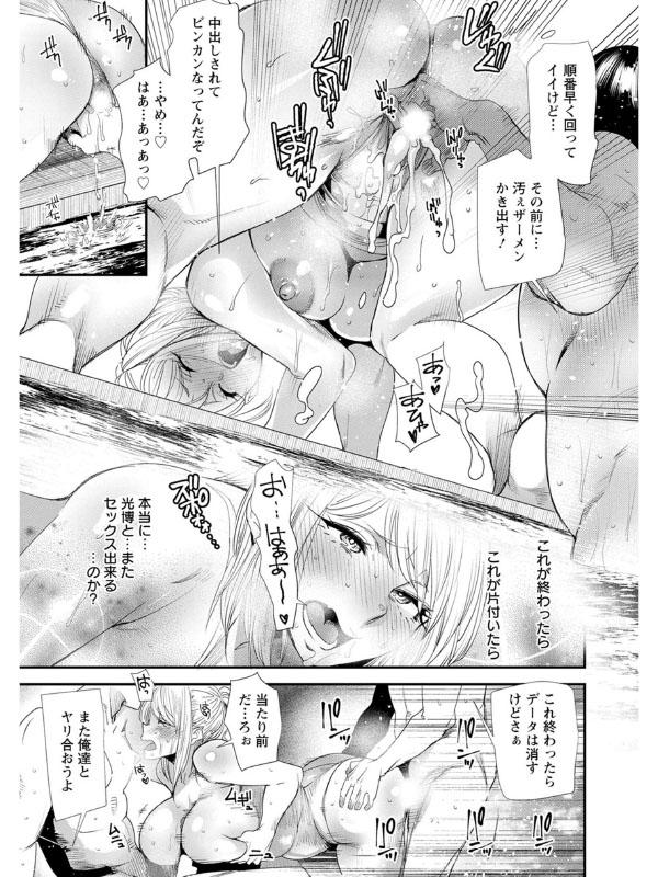 奈緒さんの秘め事 〜元ヤンギャル人妻、定時制学園に通う〜(通常版)のサンプル画像7