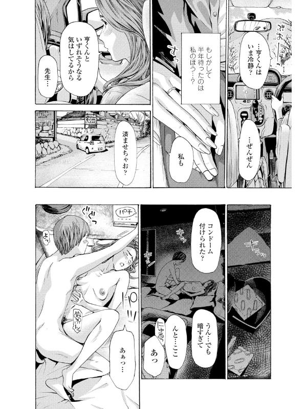 レイセイ【単話】のサンプル画像1
