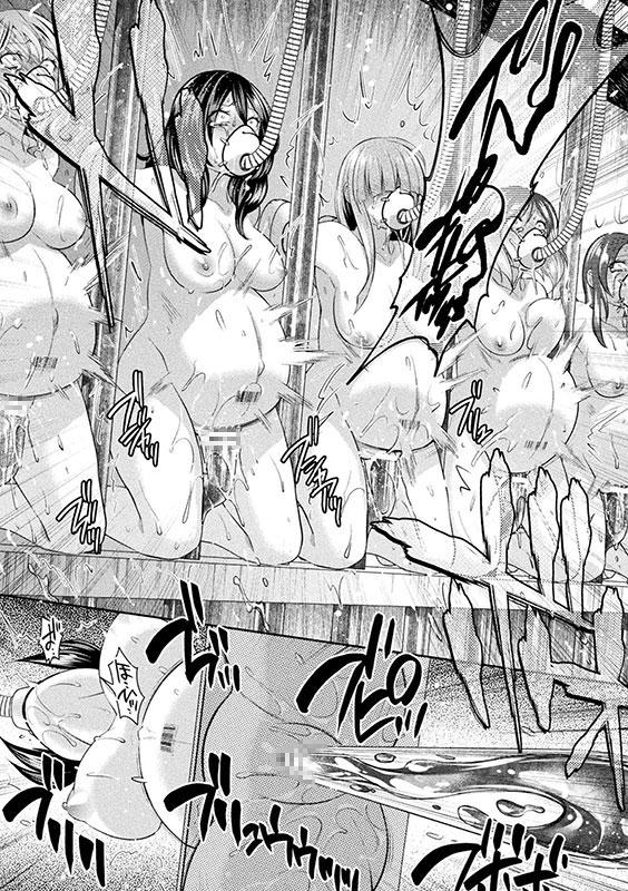 二次元コミックマガジン 機械姦人間牧場Vol.3のサンプル画像18