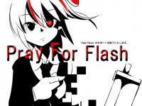 Pray For Flash 〜Flash pl...