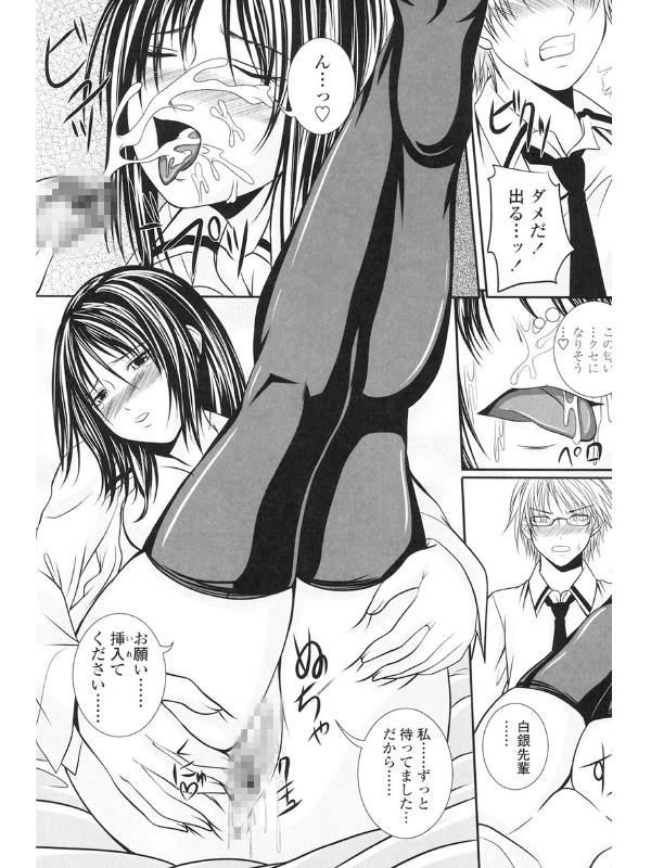 ニーソ少女で○○○のサンプル画像4