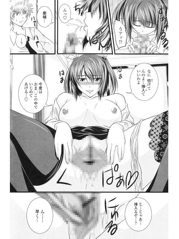 ニーソ少女で○○○のサンプル画像6